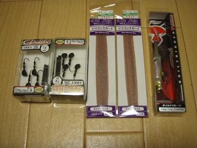 2011_0529_083440-P5290013.jpg