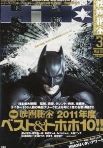 HIHO201203_cover.jpg