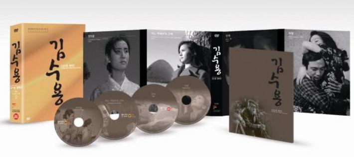 kim-soo-yong_dvdbox.jpg