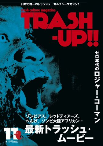 trash-up_vol11_cover.jpg
