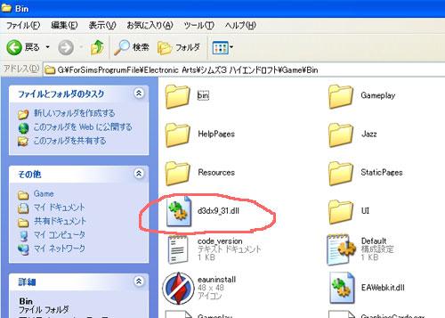 wa100505note02.jpg