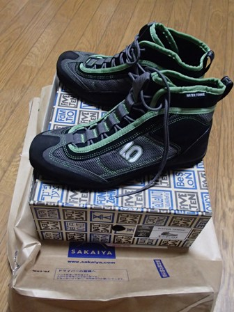 ニュー沢靴