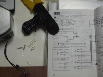 DSCF3737.jpg