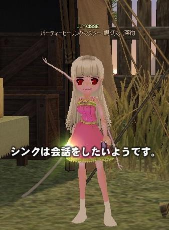 ブログ用NEWしんく
