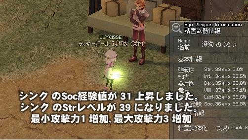ブログ用STR39