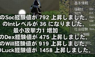 ブログ用INT36