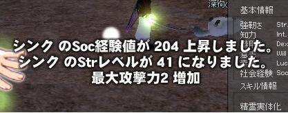 ブログ用STR41