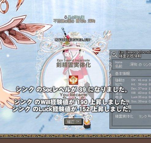 ブログ用SOC39