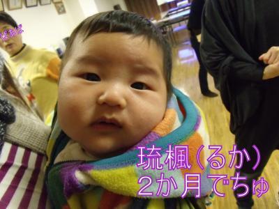 繝・ず繧ォ繝。+1182_convert_20100124225636