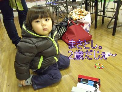 繝・ず繧ォ繝。+1183_convert_20100124225752