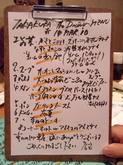 繝・ず繧ォ繝。+169_convert_20100316022141