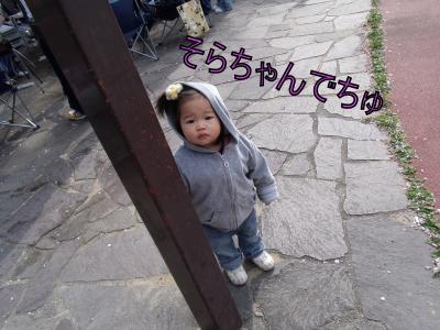 繝・ず繧ォ繝。+550_convert_20100405031046