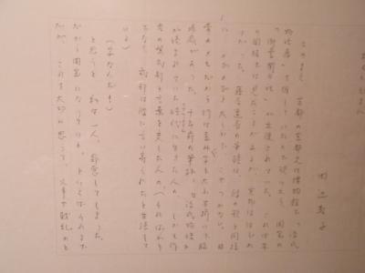 繝・ず繧ォ繝。+463_convert_20100409021447