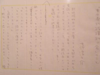 繝・ず繧ォ繝。+464_convert_20100409021600