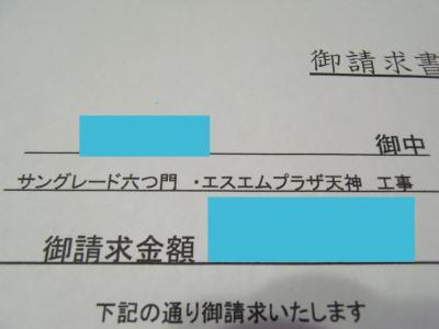 繝・ず繧ォ繝。+899_convert_20100604211344