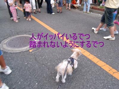 繝・ず繧ォ繝。+1107_convert_20100724215157