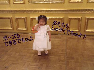 DSCF4827_convert_20100701004726.jpg