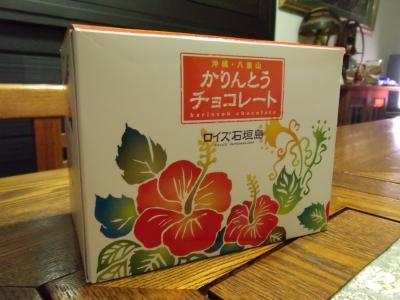 DSCF4877_convert_20100709221346.jpg