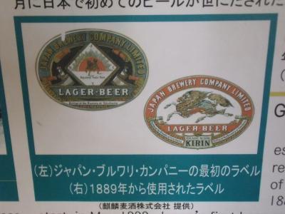 DSCF5949_convert_20101012013942.jpg