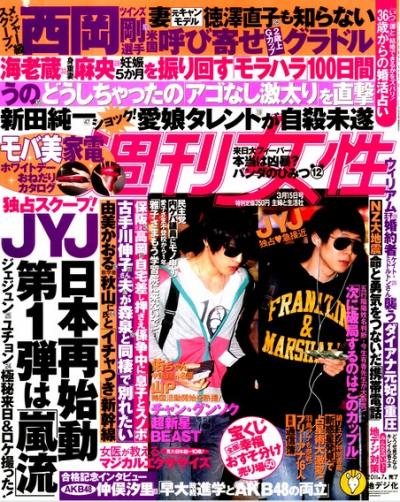 騾ア蛻雁・ウ諤ァ・農convert_20110301100450