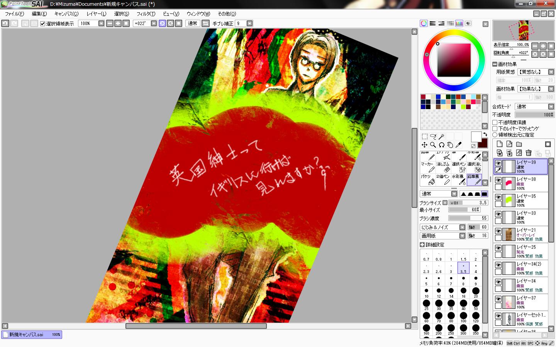shinshiiiiiii_20101009232845.jpg