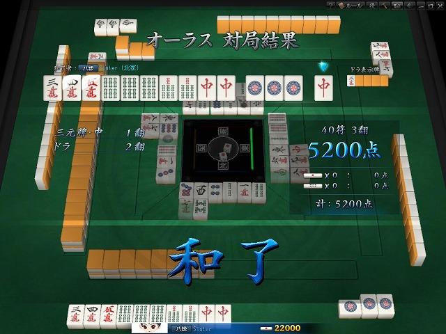 JRMSS-20100508_001458.jpg