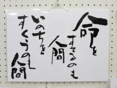 防災フェアー4