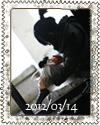 2012-03-14-menu.png