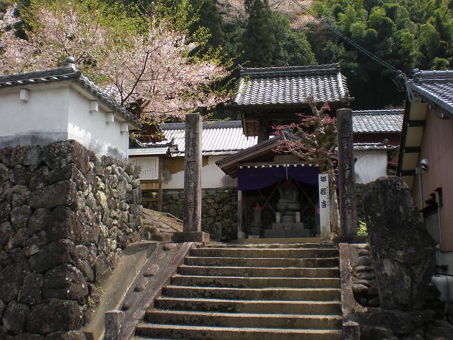 kanayama9.jpg