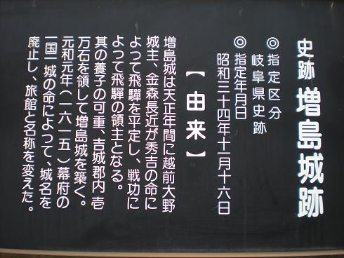 masuzima2.jpg
