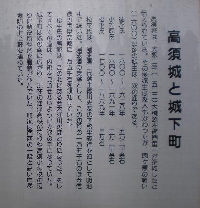 takasu3.jpg