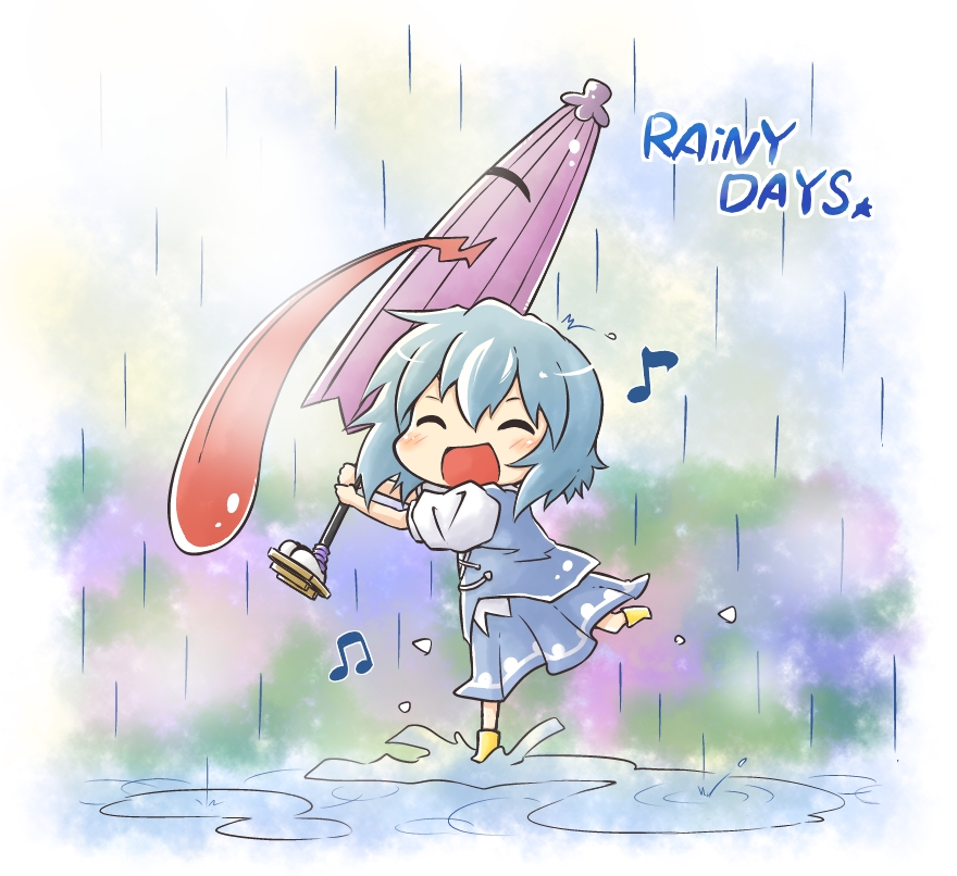 ~RAINY DAYS~