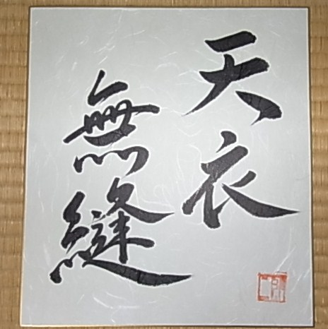 RIMG0012.jpg