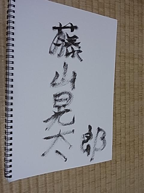 fujiyamasan.jpg