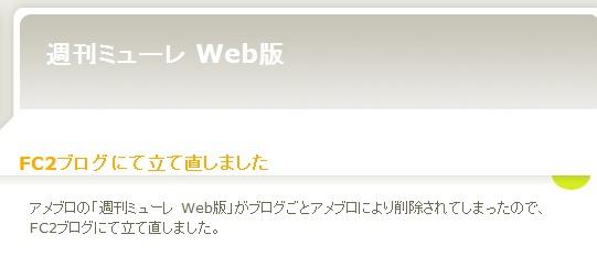 1_20111028001645.jpg