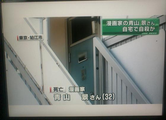 3_20111012132748.jpg