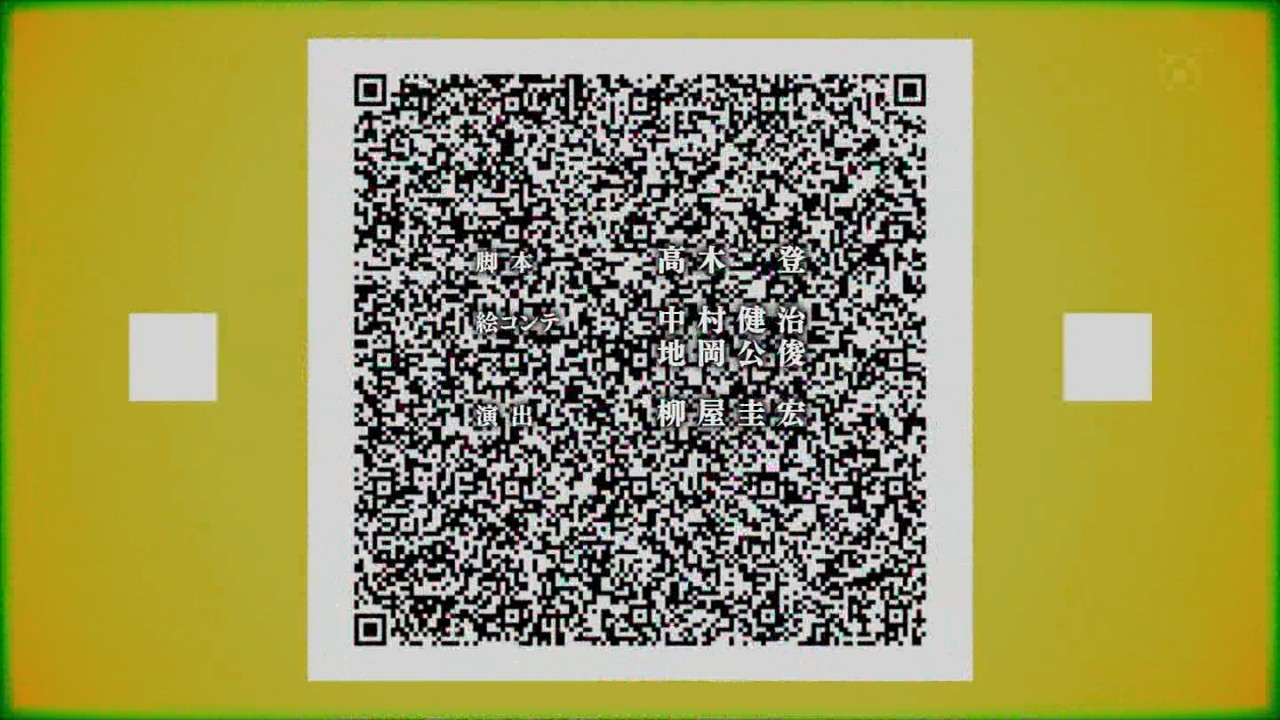 Cap20110415-013212-169.jpg