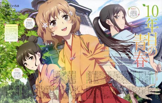 animeprince_200067.jpg