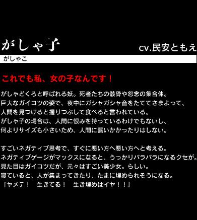 chara_14_01.jpg
