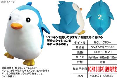 item15133_1.jpg