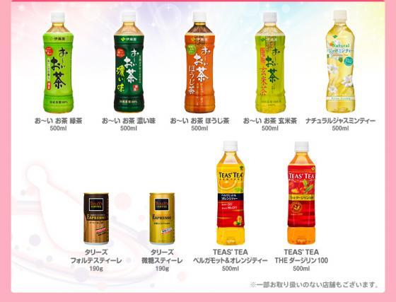 madomagi_products_02.jpg