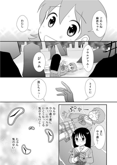 tumblr_llqea3JNFx1qcg0jzo1_500.jpg