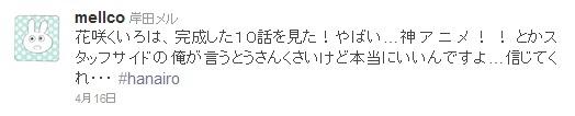 x_20110606000026.jpg