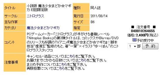 x_20110702004629.jpg