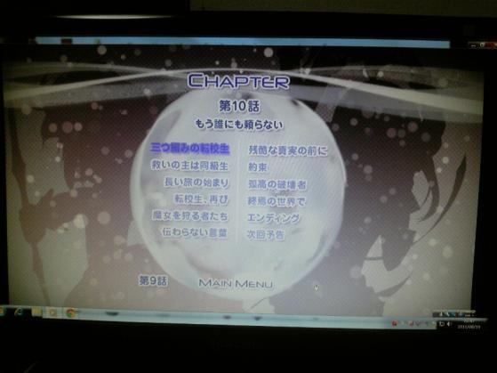 x_20110819210656.jpg