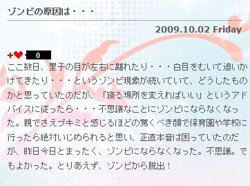 x_20110820121748.jpg
