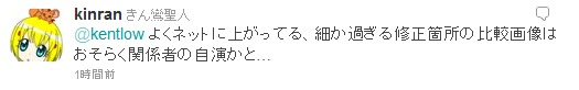 x_20110828013601.jpg
