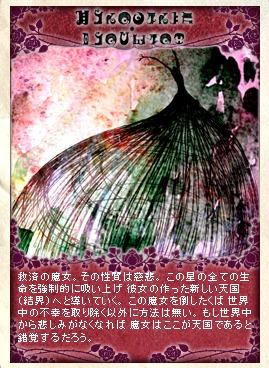 z_20110324194535.jpg