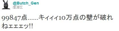 z_20110405182554.jpg