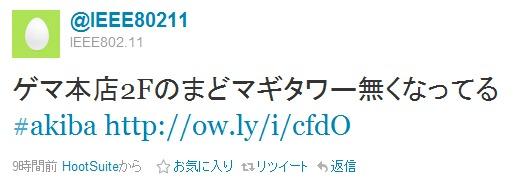z_20110531025858.jpg